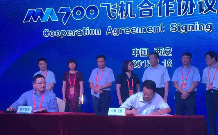 Joint venture between Jiangsu Baoli International Investment Co., Ltd. and Xi`an Aircraft Industrial Corporation (AIC)