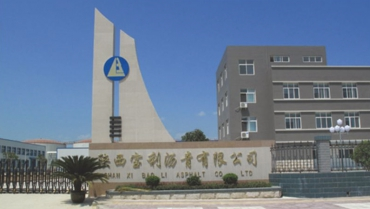 Shanxi Baoli Asphalt Co., Ltd.