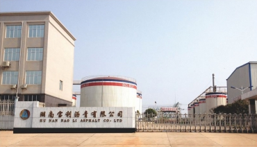 Hunan Baoli Asphalt Co., Ltd.