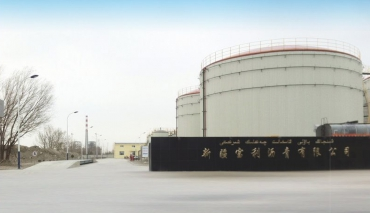 Xinjiang Baoli Asphalt Co., Ltd.