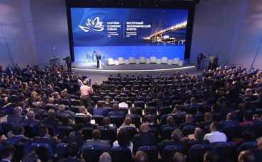 Success of the Eastern Economic Forum